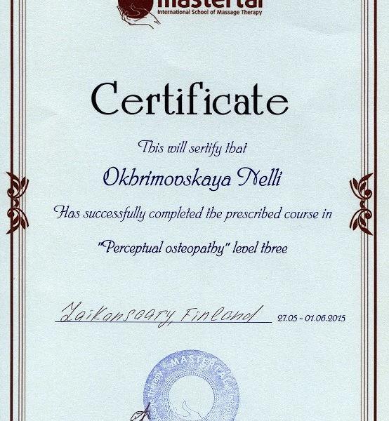 Перцептивная остеопатия от Дмитрия Таля - сертификат (курс 3)