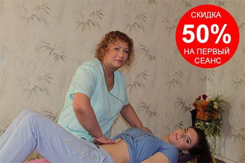 СКИДКА-Висцеральный массаж живота