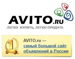 Рекламу массажа на авито Санкт-Петербург ЗАПРЕТИЛИ