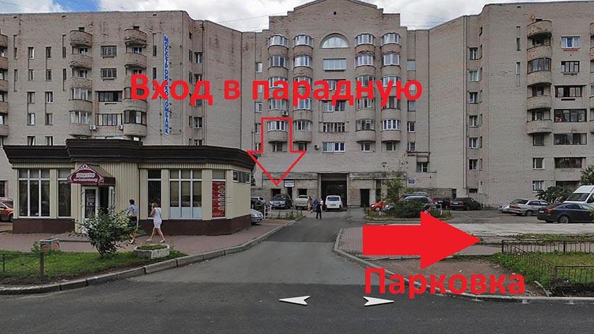Массаж СПб. Московский район. Как пройти, парковка
