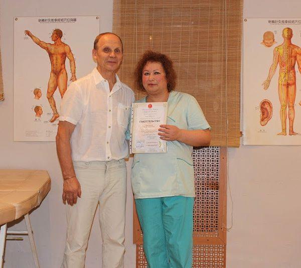visceral-abdominal-massage-certificate