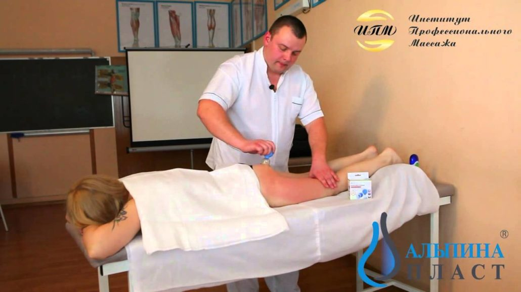 Антицеллюлитный массаж банкой видео